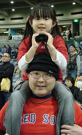japan-trip-father-and-daughter.jpg