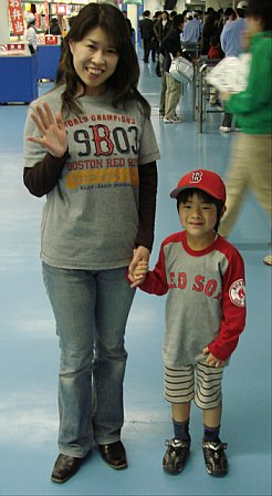 japan-trip-mother-and-son.jpg