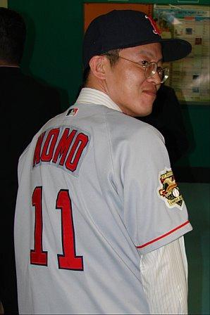 japan-trip-nomo-fan.jpg