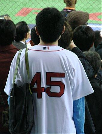 japan-trip-pedro-fan.jpg