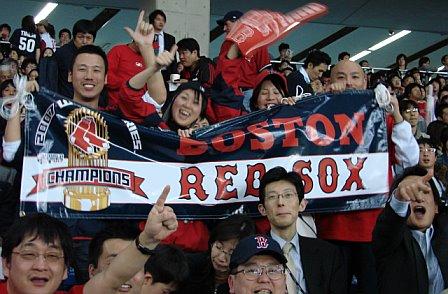 japan-trip-sox-fans-celebrate.jpg